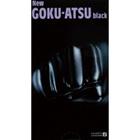 GOKUATSU 1500