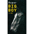 Super Big Boy 1500