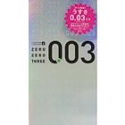Okamoto 003 (12 pcs)