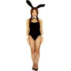 Bunny (Bunny) Black.