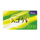 Sugousu 2000