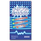 Triple Shock Neo 2000