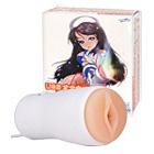 USB Ona Hole & 3D Custom Girl