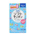 Sofy Soft Tampon