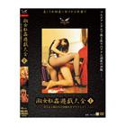 淑女肛姦遊戯大全1【QXD-1】