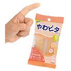 Yawapita Finger Cot