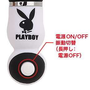 PLAYBOY Ra-bit(ラ・ビット)ミニ