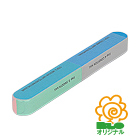 [NOP] Multifunctional Nail File