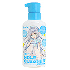G PROJECT x PEPEE Hole Cleaner