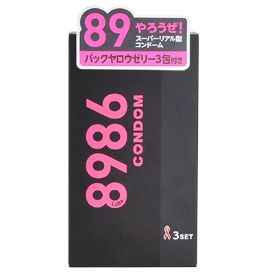 8986コンドーム