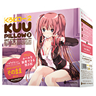 KUU-PILLOW