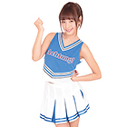 Cheerleader Uniform (Blue)