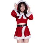 Hoodie Santa Costume