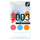 Okamoto 003 Three Colors (12 pcs)