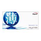 VALUE1000 (12 pcs x 3 packs)