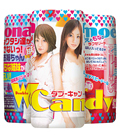 Wcandy(ダブキャン)