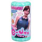 E-JAN(イージャン)
