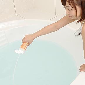 【使用手順3】キャップを開けて湯船に投入。一カ所に集中しないよう、まわし掛けるように出すのがコツです。