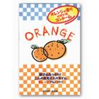 タバコサイズコンドーム(オレンジ)