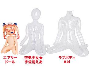 """""""えあ""""の約3分の2、""""Aki""""の約2分の1といったサイズ感。コスプレするなら1〜2歳児の衣装がピッタリです。"""