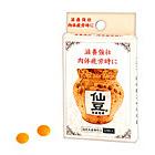 仙豆(12粒)