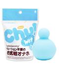 Chu! WET(チュッ ウェット) 2