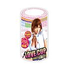 NEW LOVE CUP kumi(ニューラブカップ クミ)