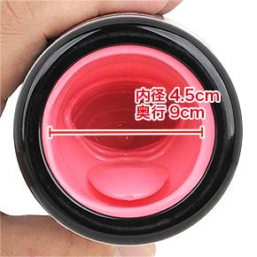 カップ内側はピンクのラバー。奥行きは短いものの、ヒダ加工があるので摩擦感はまずまず。 ※数値はNLS実測値