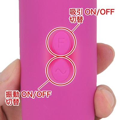 吸引と振動はそれぞれ20パターンの動作を実装。各ボタンのローテーション切替で、長押しでもOFFできます。