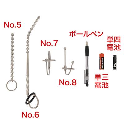"""【No.7】太くて短い""""知恵の輪""""みたいなタイプ。こちらの固定用リングも交換可能です。 ※数値はNLS実測値"""