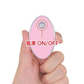 商品本体と同様にポケットサイズの取扱いのしやすいリモコンです。