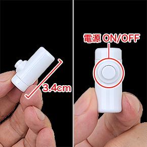 付属のミニローターは、ON/OFFのみのシンプル仕様。小さいわりに振動パワーは強力。 ※数値はNLS実測値