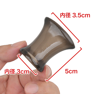 【プレーン】前後で内径の異なる筒型ボディ。シンプルなので装着はとても簡単です。 ※数値はNLS実測値