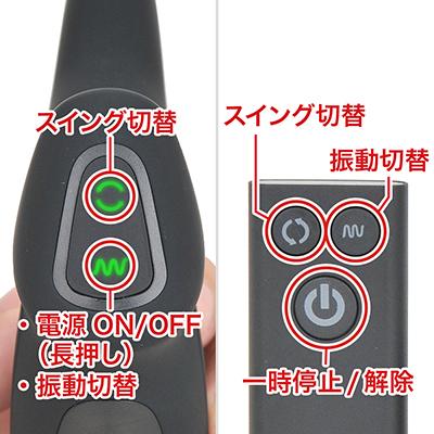 本体側で制御できる操作が増えたのは便利。リモコンに一時停止機能も追加されていますが、ボタン表示が電源マークのままなのは「ちーがーうーだーろー!」ですね。