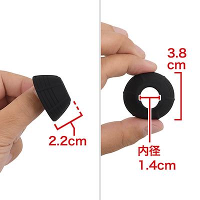 全7サイズ中、最小内径がこちらの14mm。脱落防止にあえてキツめを選ぶ場合にも有効。 ※数値はNLS実測値
