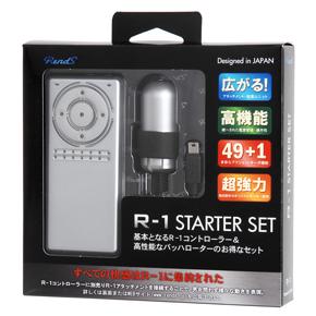 内容物:R−1コントローラー・バッハRotor・単三アルカリ電池×3本・説明書