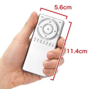 R−1コントローラーは手のひらに馴染む手頃なサイズ 全長:11.4cm 横幅:5.6cm