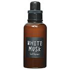 John's Blend ソフナー WHITE MUSK(ホワイトムスク)