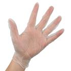 PVC使い捨て手袋100枚入